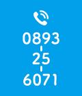 0893256071